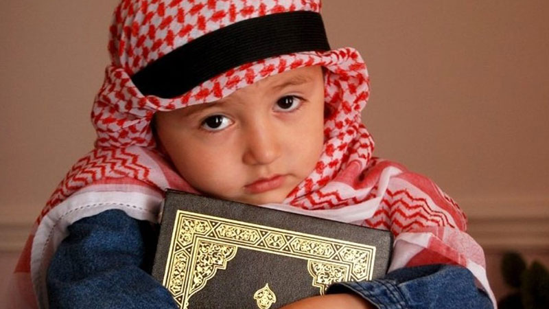 5 Nama Bayi Laki-laki Islam dalam Al Quran
